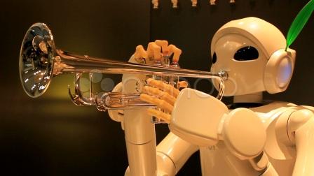 Toyota Trumpet Robot